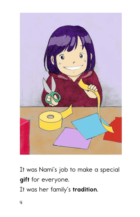 Book Preview For Nami's Gifts Page 4