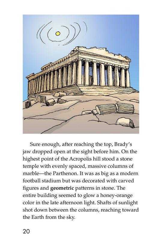 Book Preview For Acropolis Adventure Page 20