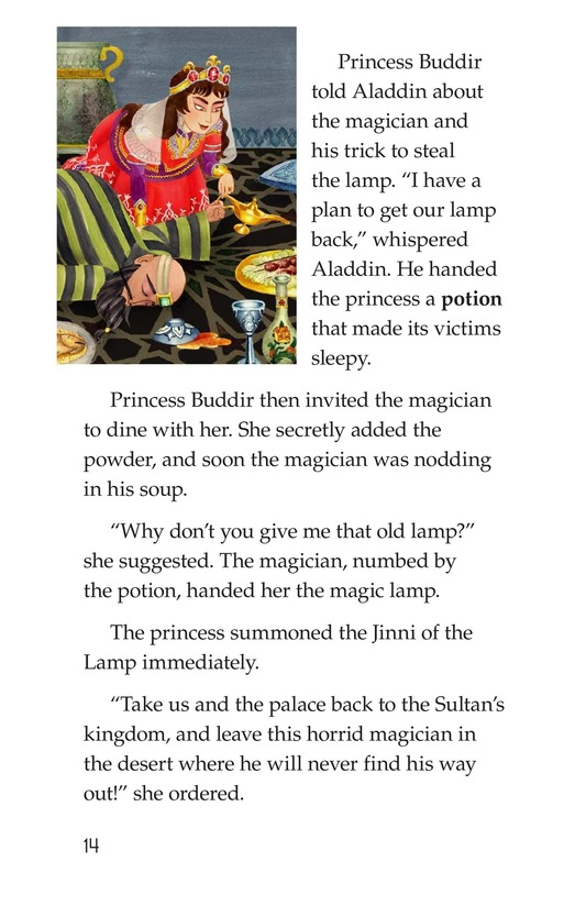 Book Preview For Aladdin and the Wonderful Lamp Page 14
