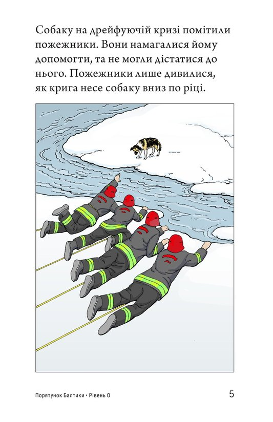 Book Preview For Baltic Rescue Page 5