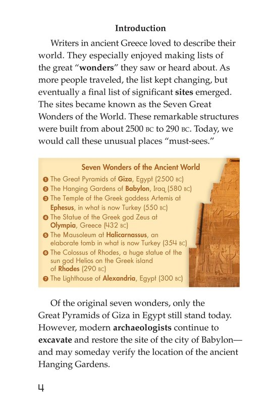 Book Preview For Seven Wonders You Can Visit Page 4