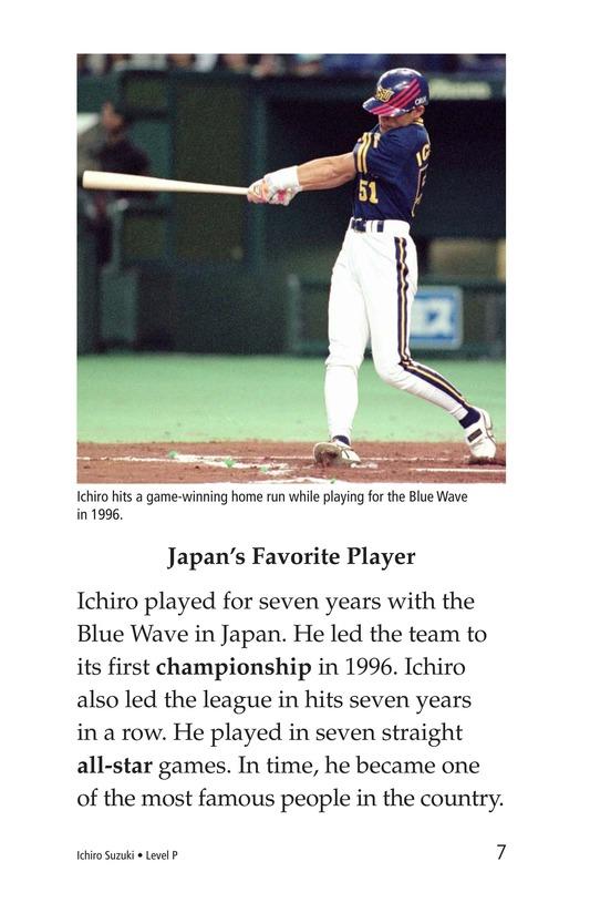 Book Preview For Ichiro Suzuki Page 7