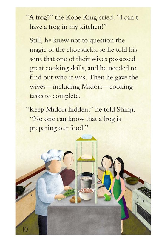 Book Preview For The Frog Chef Page 10