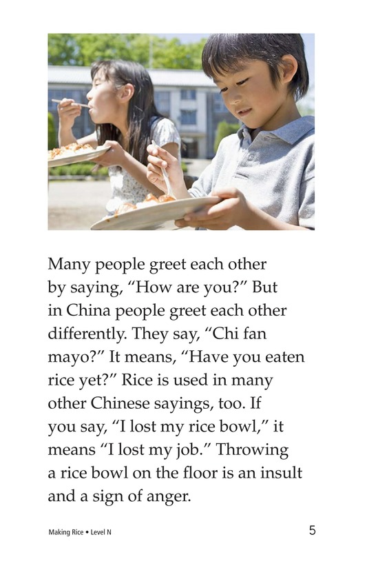 Book Preview For Making Rice Page 5