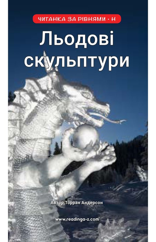 Book Preview For Statues in the Ice Page 1