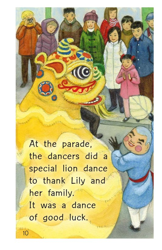Book Preview For A Lucky Chinese New Year Page 10