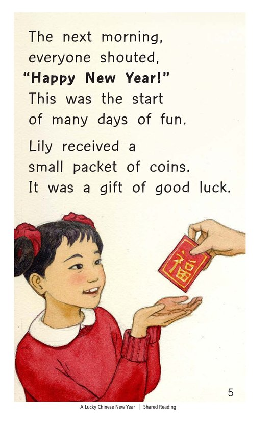 Book Preview For A Lucky Chinese New Year Page 5