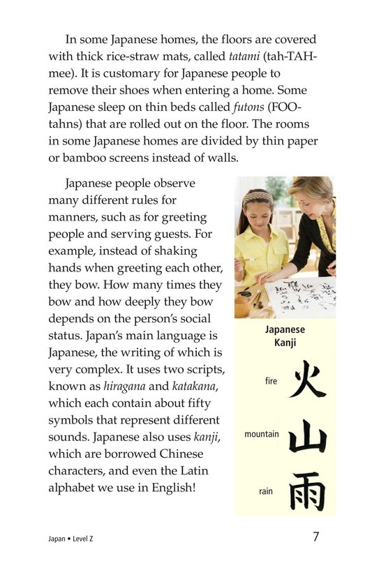 Book Preview For Japan Page 7