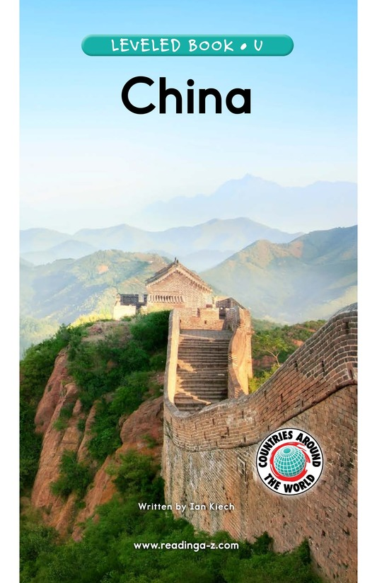 Book Preview For China Page 1