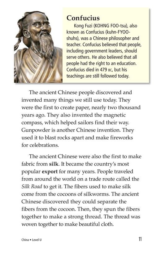 Book Preview For China Page 11
