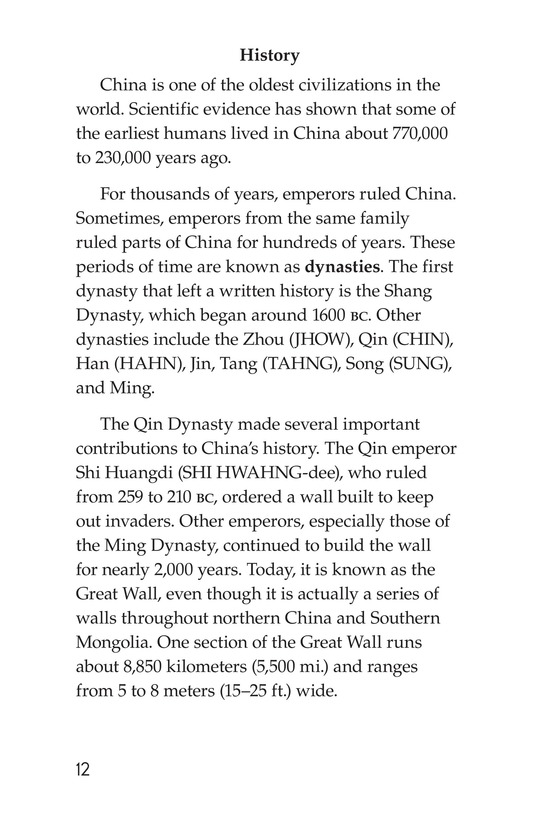 Book Preview For China Page 12