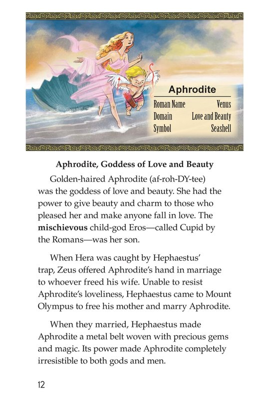 Book Preview For Ancient Greek and Roman Gods Page 12