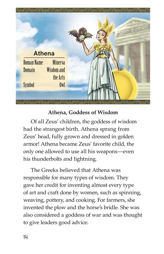 Book Preview For Ancient Greek and Roman Gods Page 14