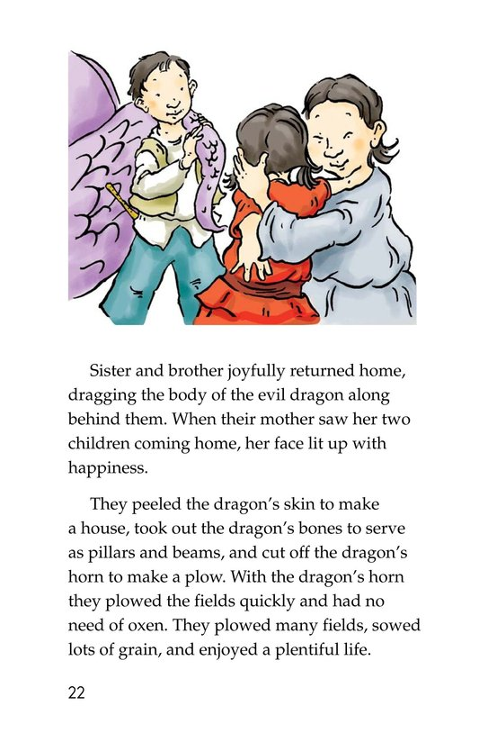 Book Preview For The Golden Flute Page 22