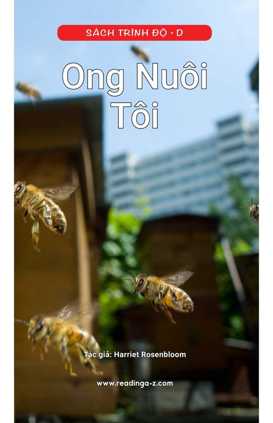 Book Preview For Bees Feed Me Page 1
