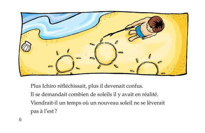 Book Preview For Story of the Sun Page 6