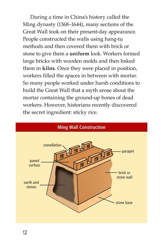 Book Preview For The Great Wall of China Page 12