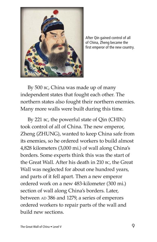 Book Preview For The Great Wall of China Page 9
