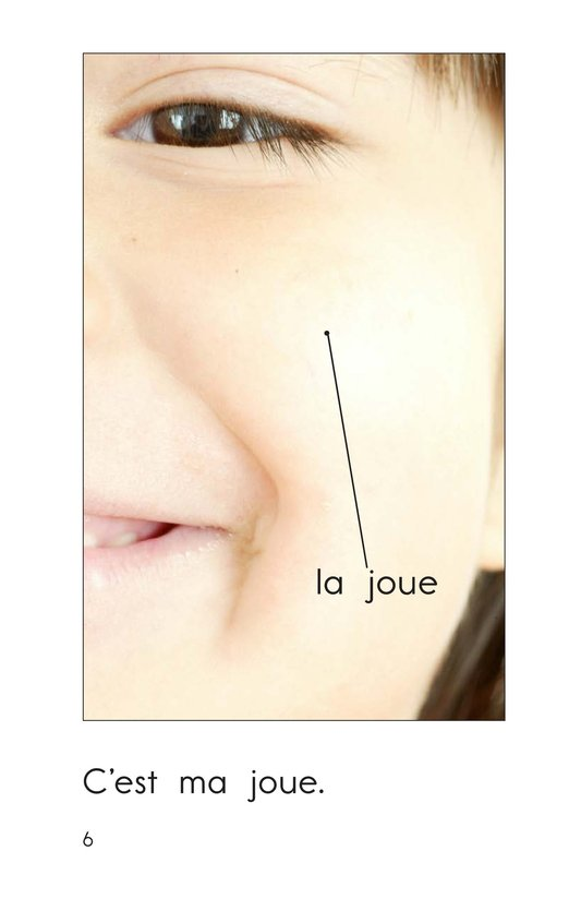 Book Preview For My Face Page 6