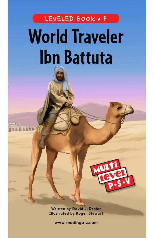 Book Preview For World Traveler Ibn Battuta Page 0