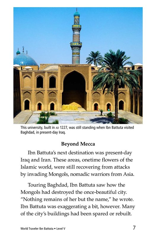 Book Preview For World Traveler Ibn Battuta Page 7