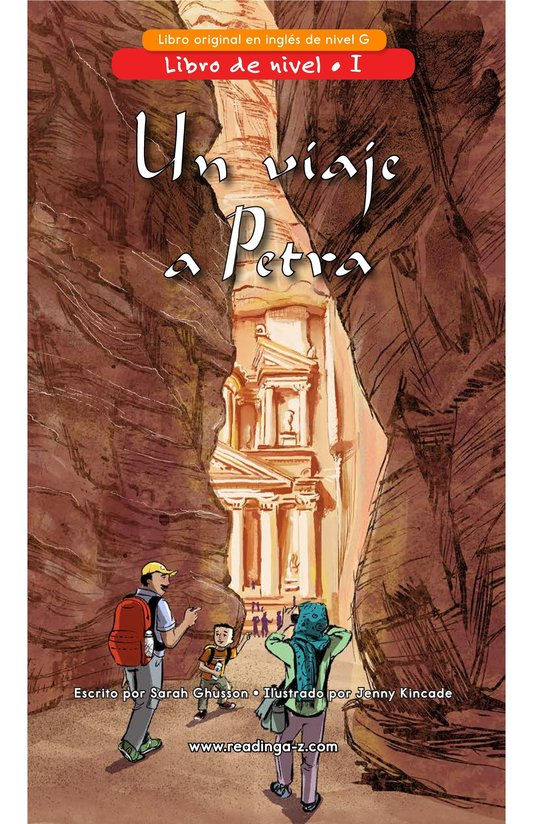 Book Preview For A Trip to Petra Page 0