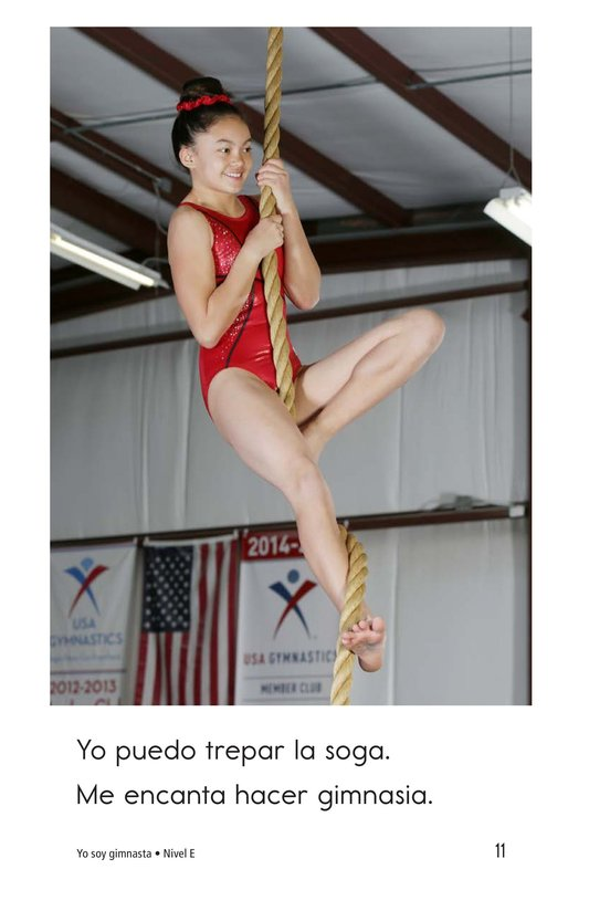 Book Preview For I Am a Gymnast Page 11