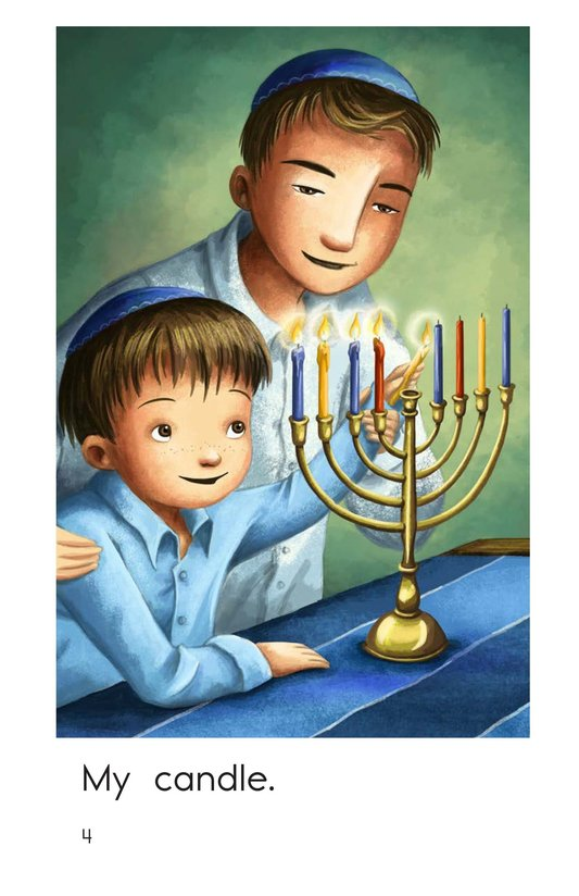 Book Preview For My Hanukkah Page 4
