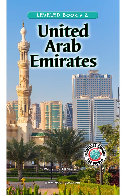 Book Preview For United Arab Emirates Page 0