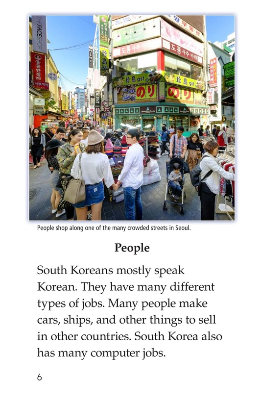Book Preview For South Korea Page 6