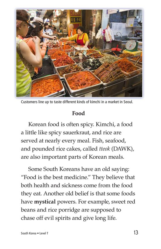 Book Preview For South Korea Page 13
