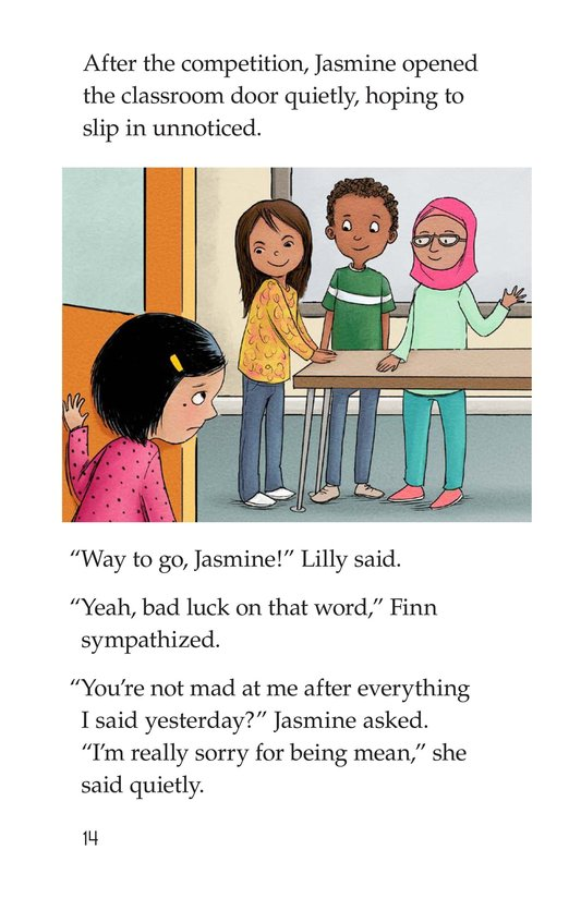 Book Preview For The Spelling Bee Page 14