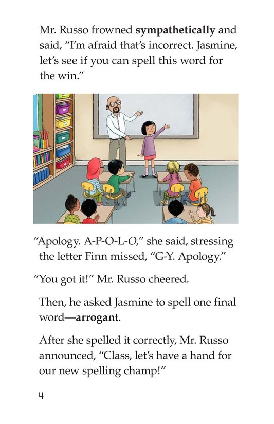 Book Preview For The Spelling Bee Page 4