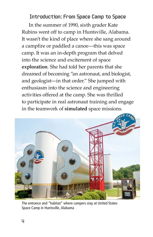 Book Preview For Space Camp Page 4