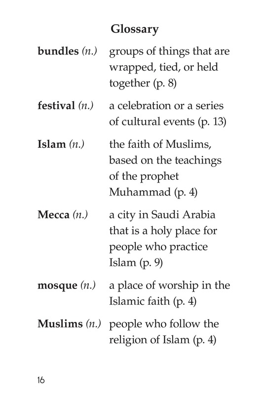 Book Preview For Great Mosque of Djenné Page 16