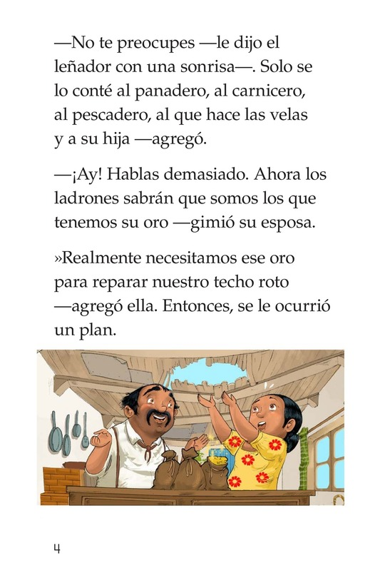 Book Preview For The Day It Rained Tortillas Page 4