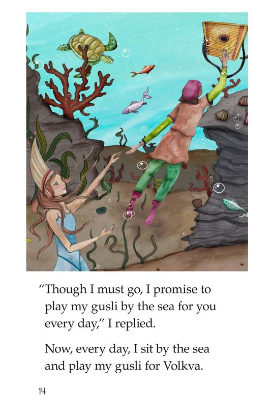 Book Preview For Sadko and the Sea Kingdom Page 14