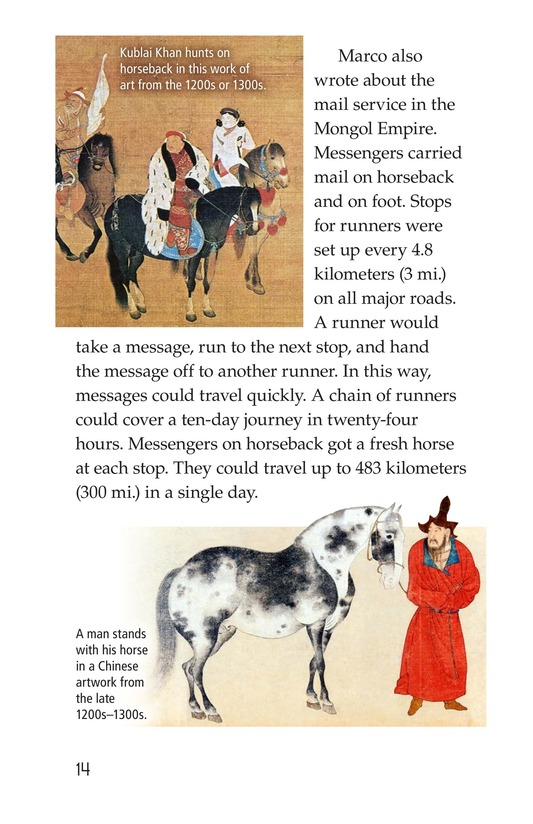 Book Preview For Marco Polo's Travels Page 14