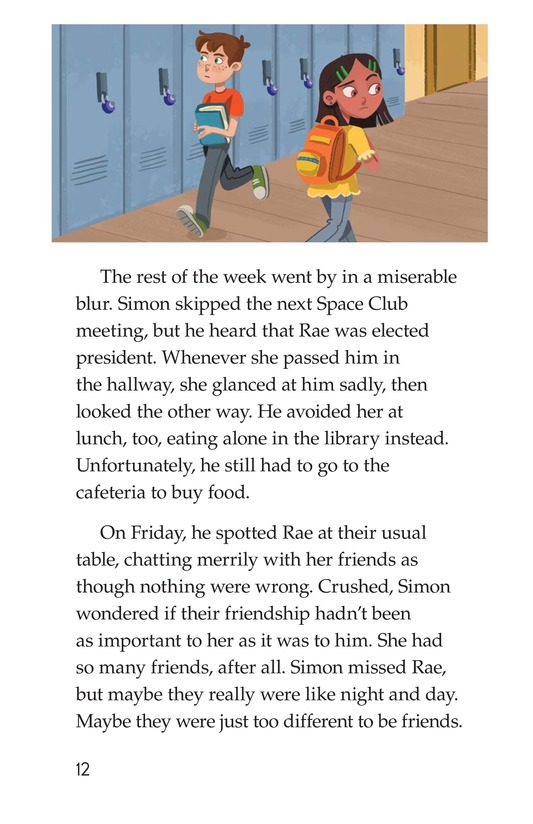 Book Preview For Like Night and Day Page 12