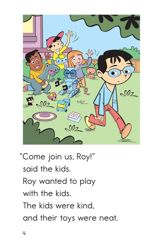 Book Preview For A Toy for Roy Page 4