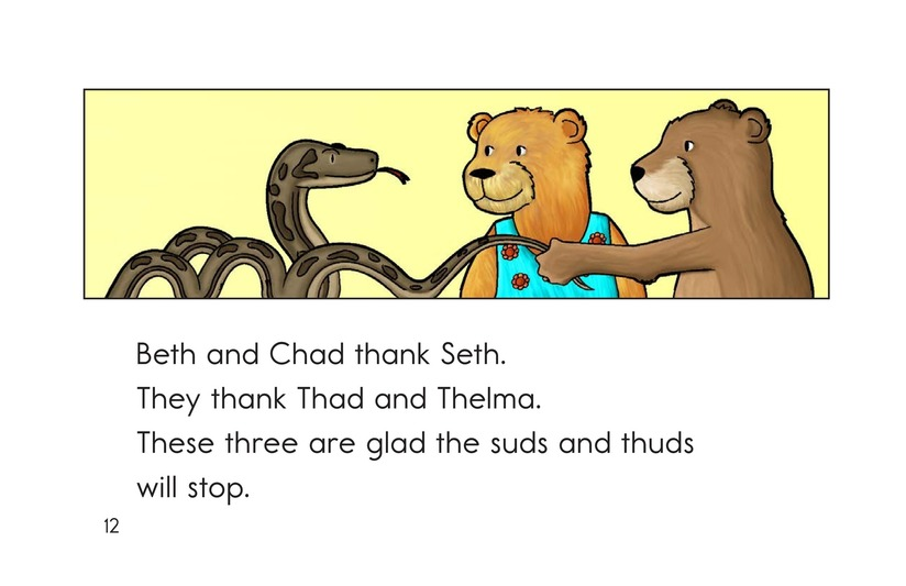 Book Preview For Thad and Thelma Page 12