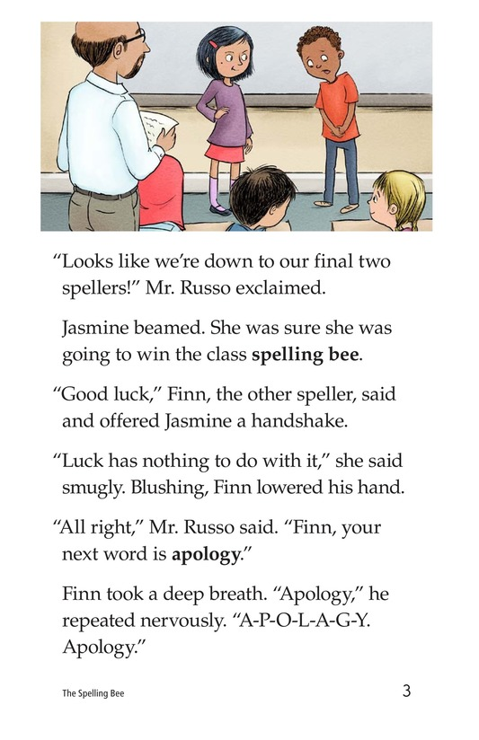 Book Preview For The Spelling Bee Page 3