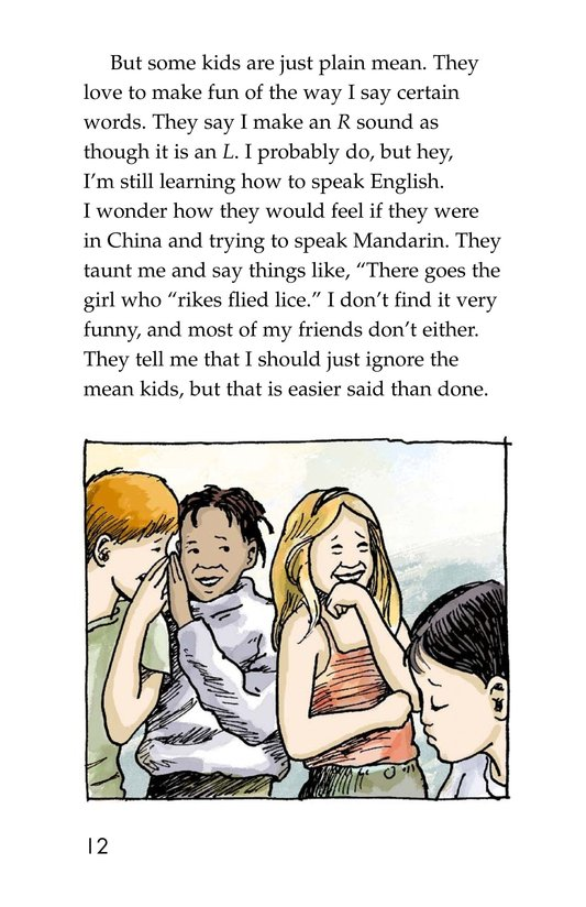 Book Preview For The Trouble with English Page 12