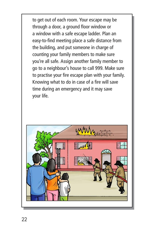 Book Preview For Great City Fires Page 22
