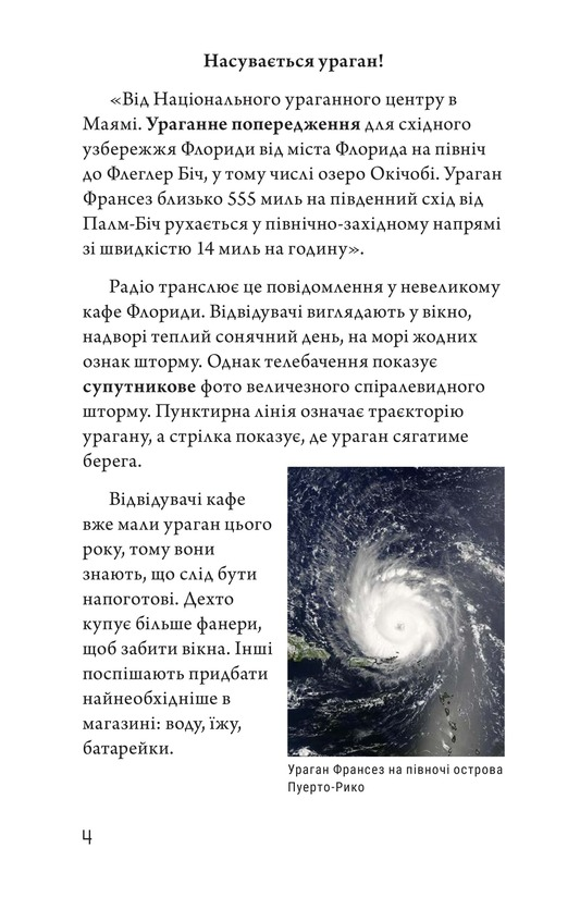 Book Preview For Hurricanes Page 4