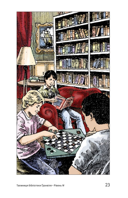 Book Preview For The Mystery of Granville Library Page 23