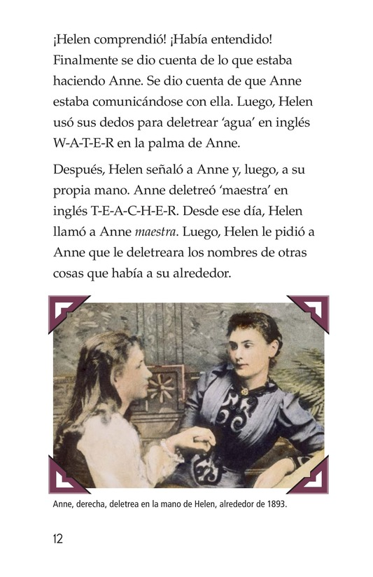 Book Preview For Helen Keller Page 12