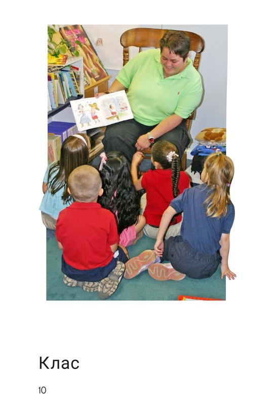 Book Preview For The Classroom Page 10