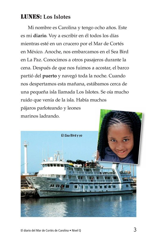 Book Preview For Charlene's Sea of Cortez Journal Page 3