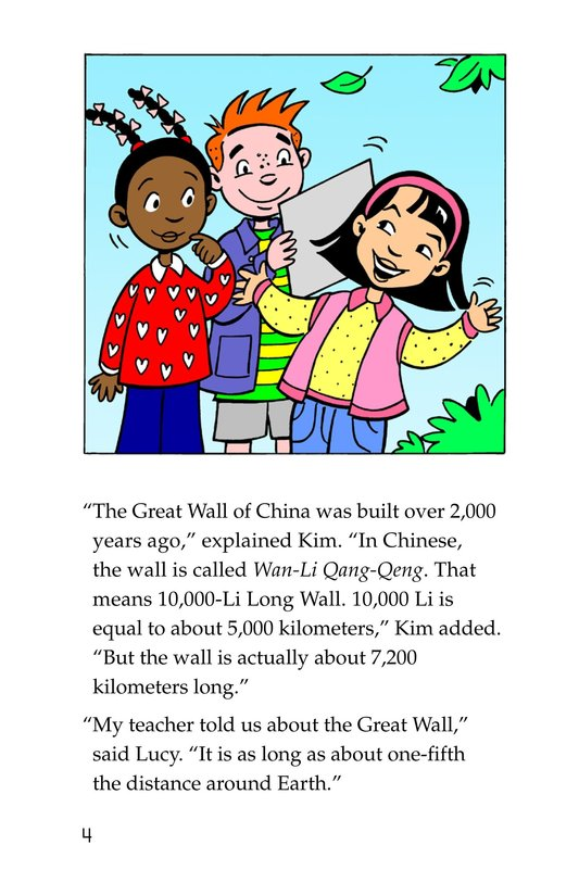 Book Preview For Tommy and the Great Wall Page 4